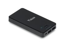 Brookstone Enterprise Power Bank - 4000 mAh Black