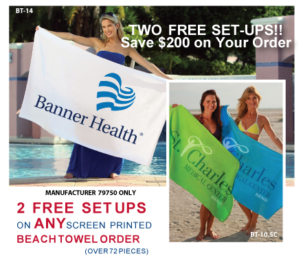 Custom Towel Special Sale Price